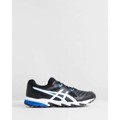 GEL-Trigger 12 - Men's Black & White by Asics
