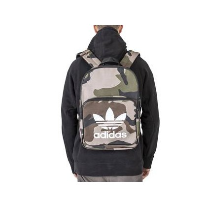 Classic Camouflage Backpack 0